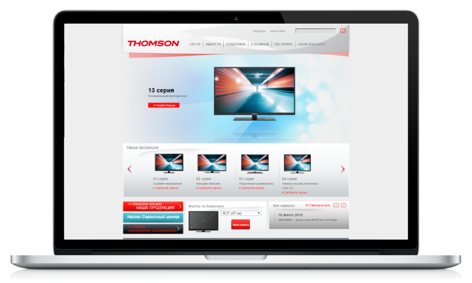 thomson laptop